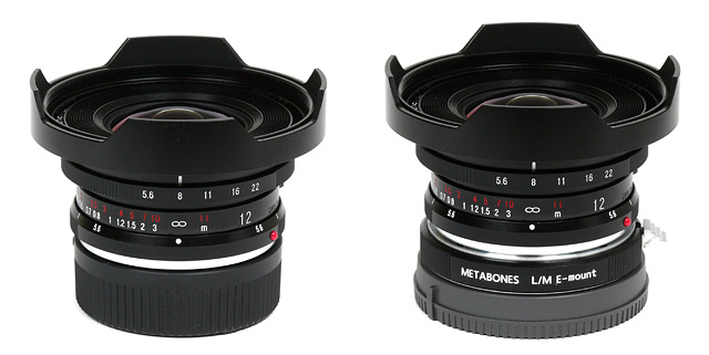 http://www.photozone.de/images/8Reviews/lenses/voigtlander_12_56_nex/lens.jpg